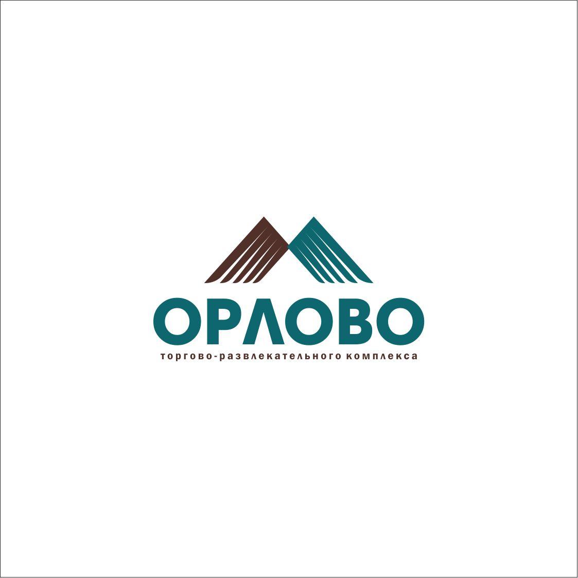 Разработка логотипа для Торгово-развлекательного комплекса фото f_1575972e3eabe9d3.jpg