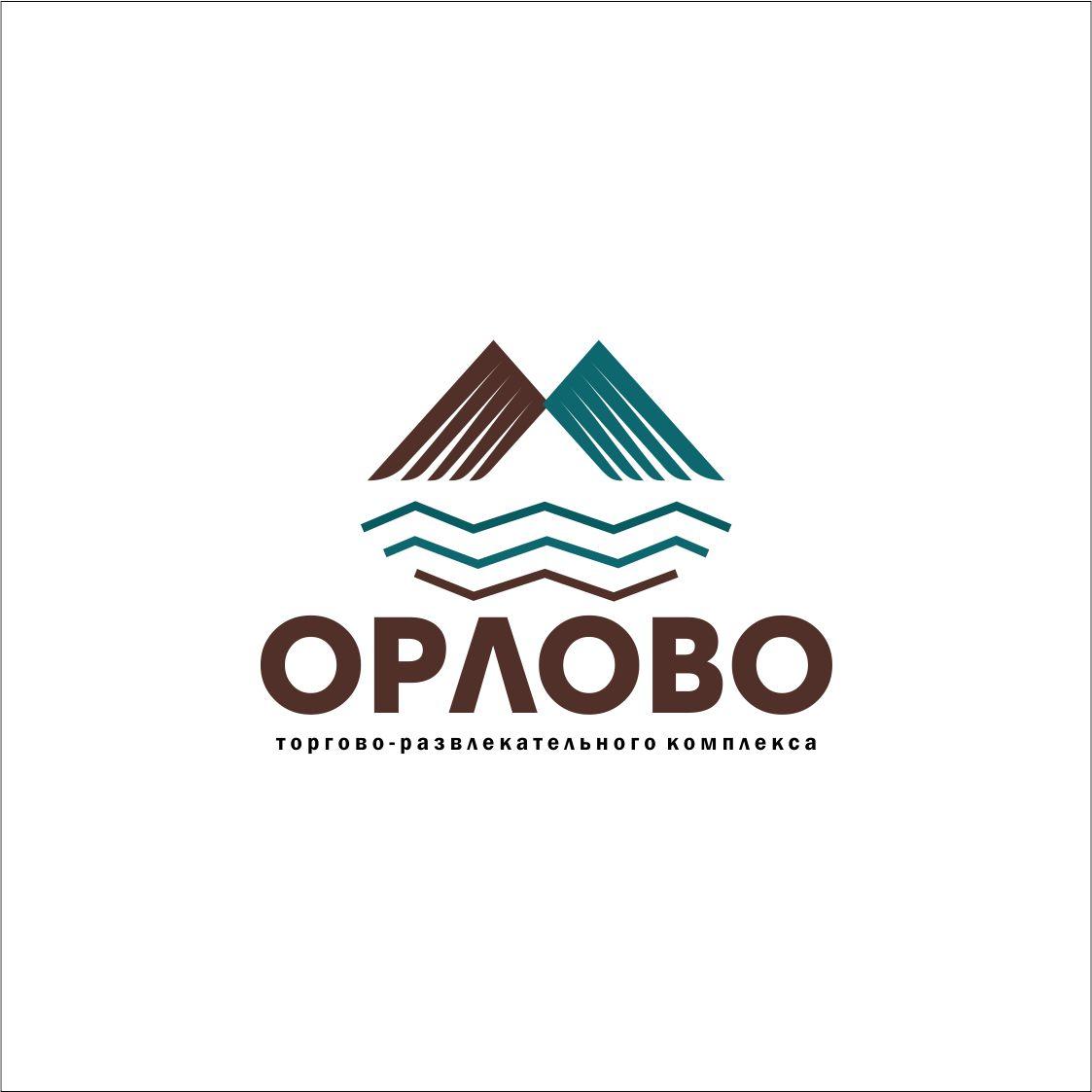 Разработка логотипа для Торгово-развлекательного комплекса фото f_1975972e3e41af76.jpg