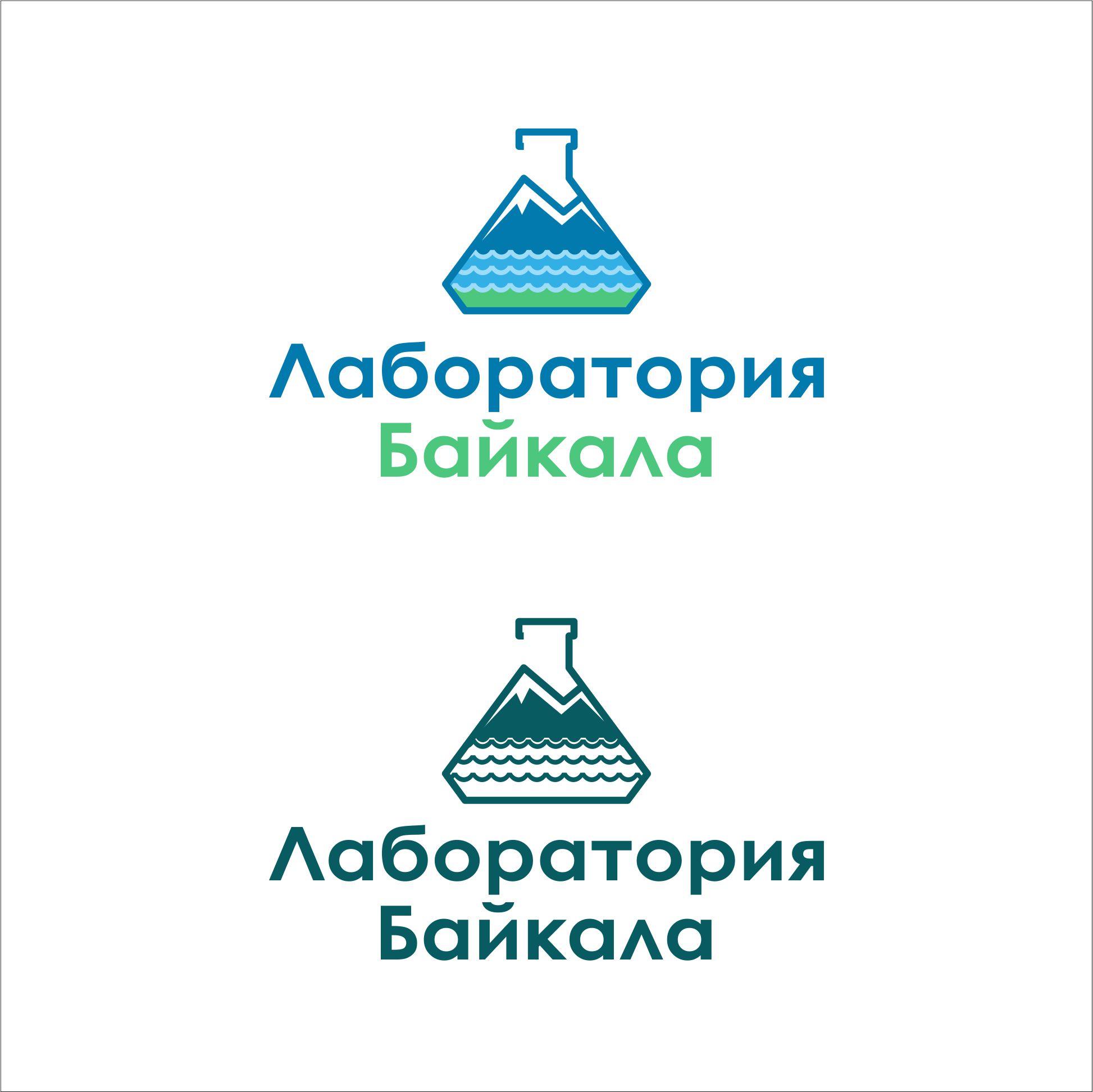 Разработка логотипа торговой марки фото f_2385969b4c179218.jpg