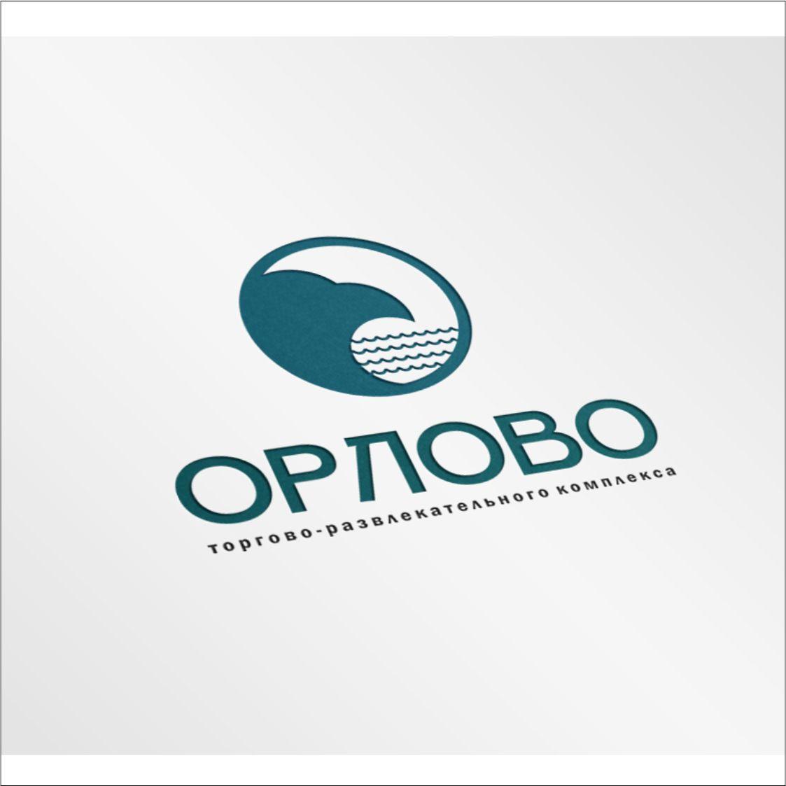 Разработка логотипа для Торгово-развлекательного комплекса фото f_7995972e3d2a433f.jpg