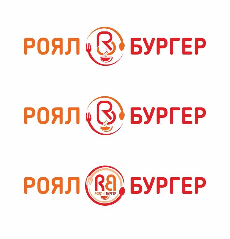 Обновление логотипа фото f_14759bbe5bbbbae5.jpg
