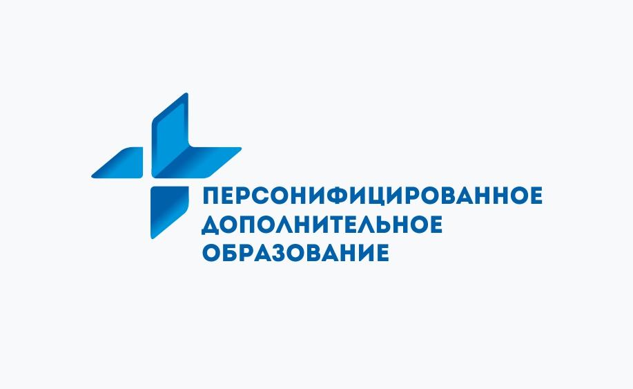 Логотип для интернет-портала фото f_6805a5765b2239fe.jpg
