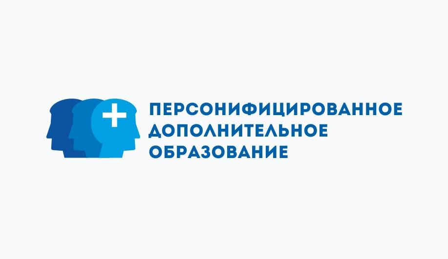 Логотип для интернет-портала фото f_7455a5765a35bb34.jpg