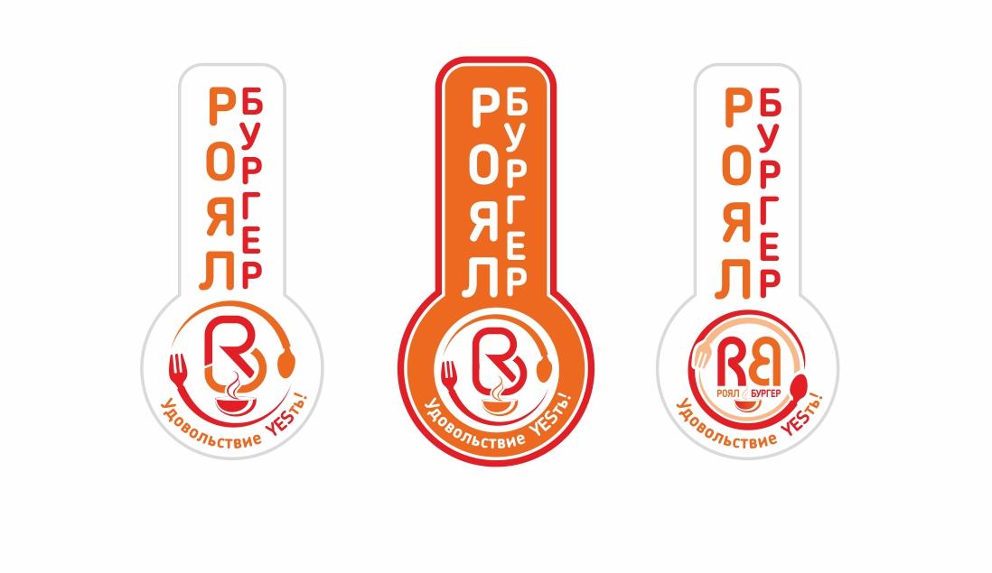 Обновление логотипа фото f_90059bbe5cc92e02.jpg
