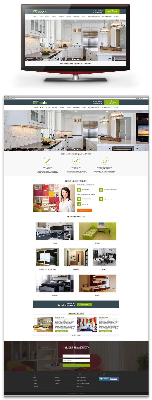 Дизайн мебельной студии COMODO