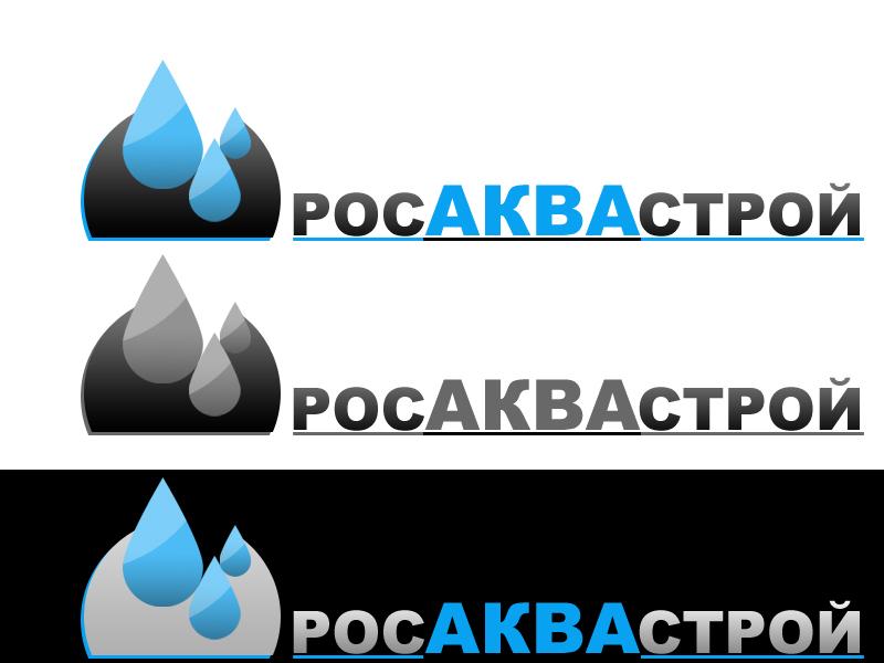 Создание логотипа фото f_4eafff614b36a.jpg