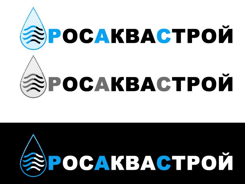 Создание логотипа фото f_4eb104ecc0295.jpg