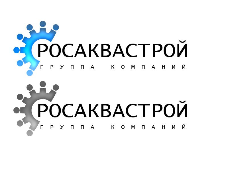 Создание логотипа фото f_4eb706c2883c4.jpg