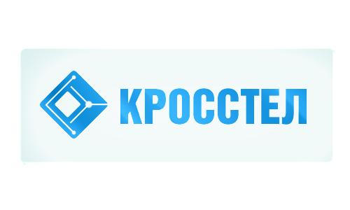 Логотип для компании оператора связи фото f_4ed5af47282c7.jpg