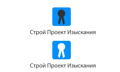 Разработка логотипа  фото f_4f311b33271af.jpg