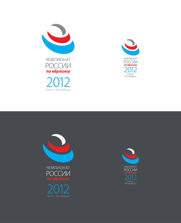 Чемпионат России по кёрлингу 2012