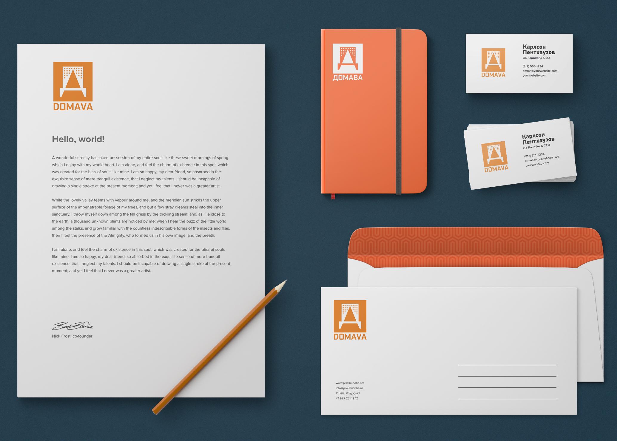 Разработка логотипа с паспортом стандартов фото f_6215ba3891e61168.jpg