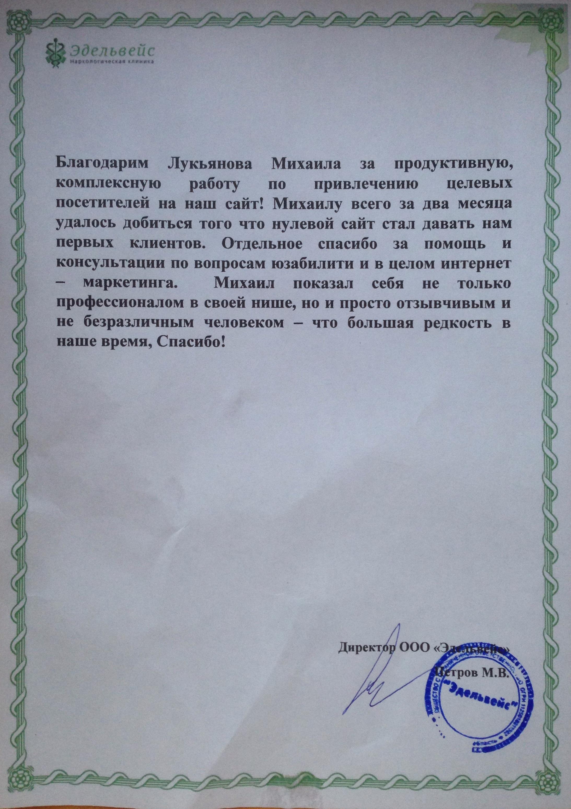 Клиника реабилитации - clinic-medinar.ru