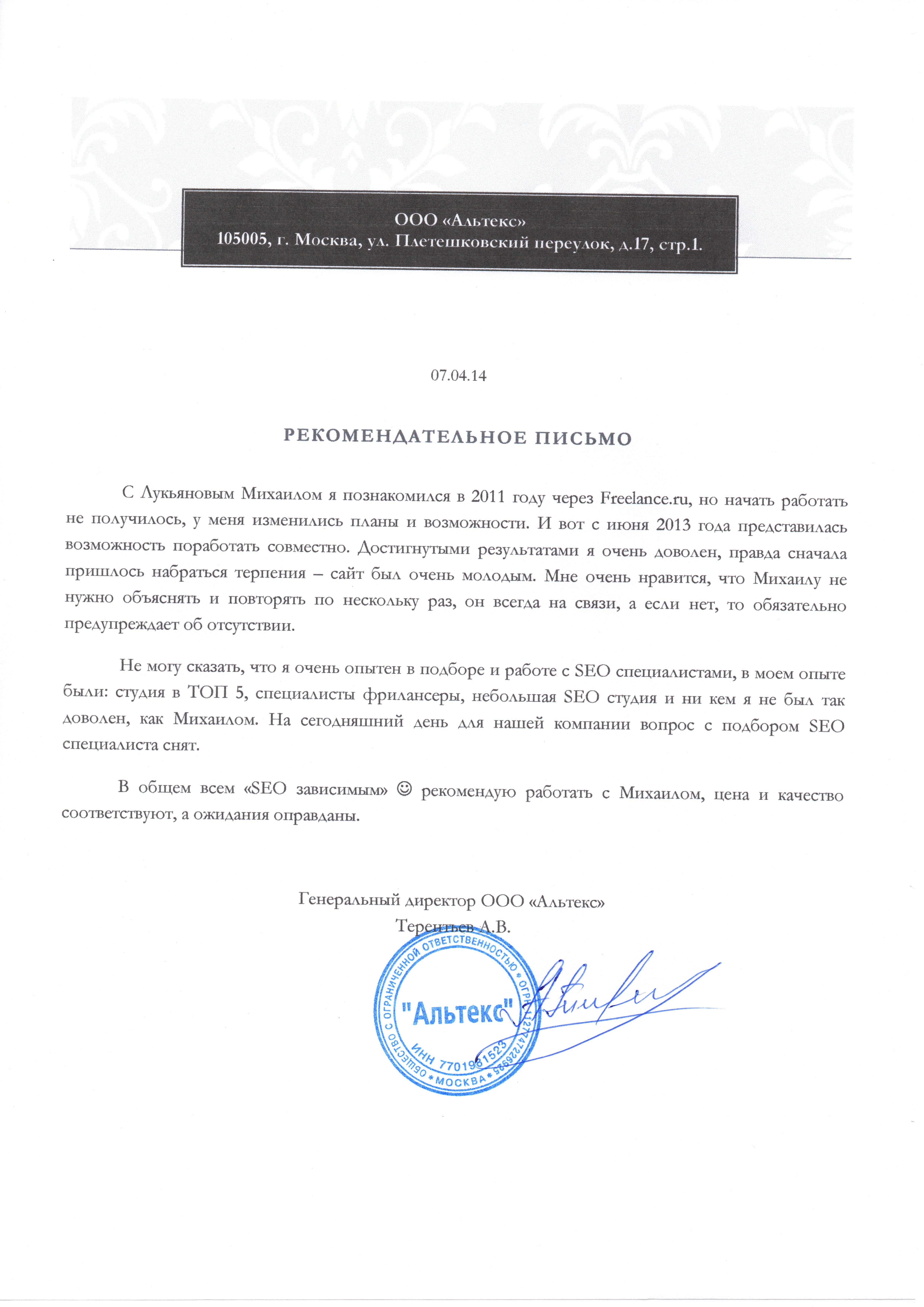 Служба эвакуации - www.evak-msk24.ru