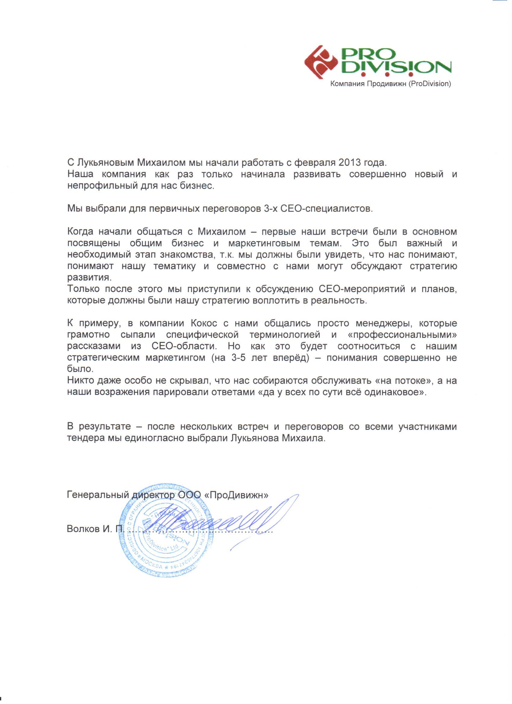 Керамогранит - www.prodivision.ru