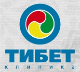 Клиника тибетской медицины - www.clinica-tibet.ru