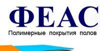 """Строительная компания """"ФЕАС"""""""