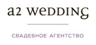 Свадебное агентство - www.a2wedstudio.ru