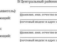 Составление типовых претензионных писем, исковых заявлений, отзывов на иск