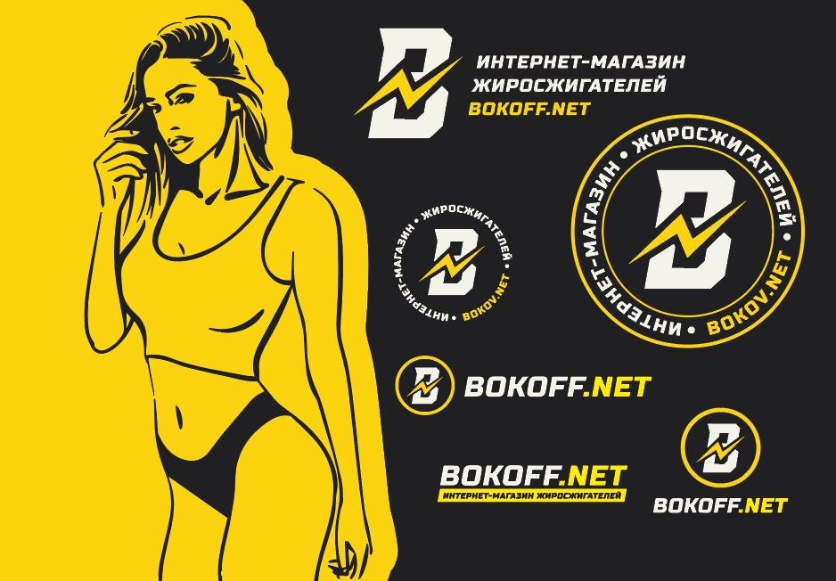 Магазин спортивного питания, bokoff.net