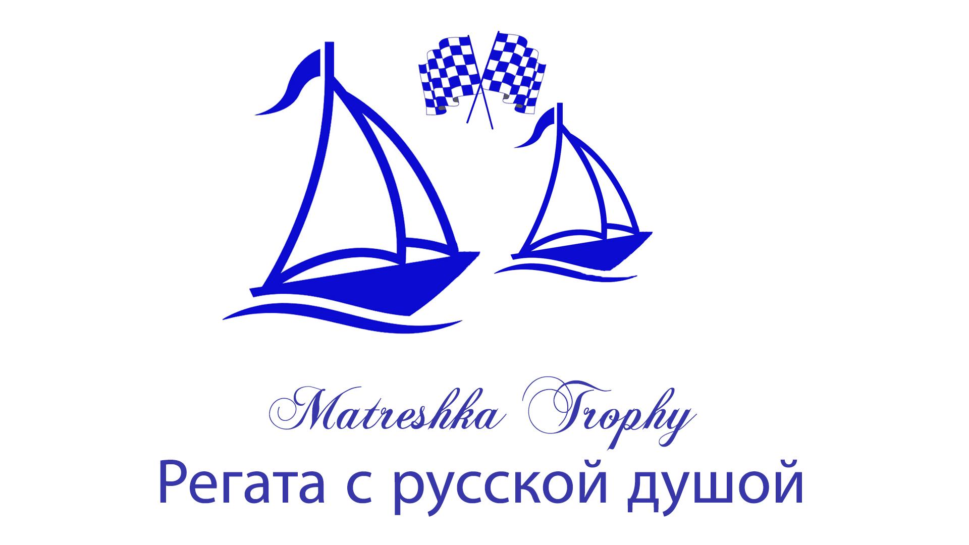 Логотип парусной регаты фото f_8725a302ee85e601.jpg