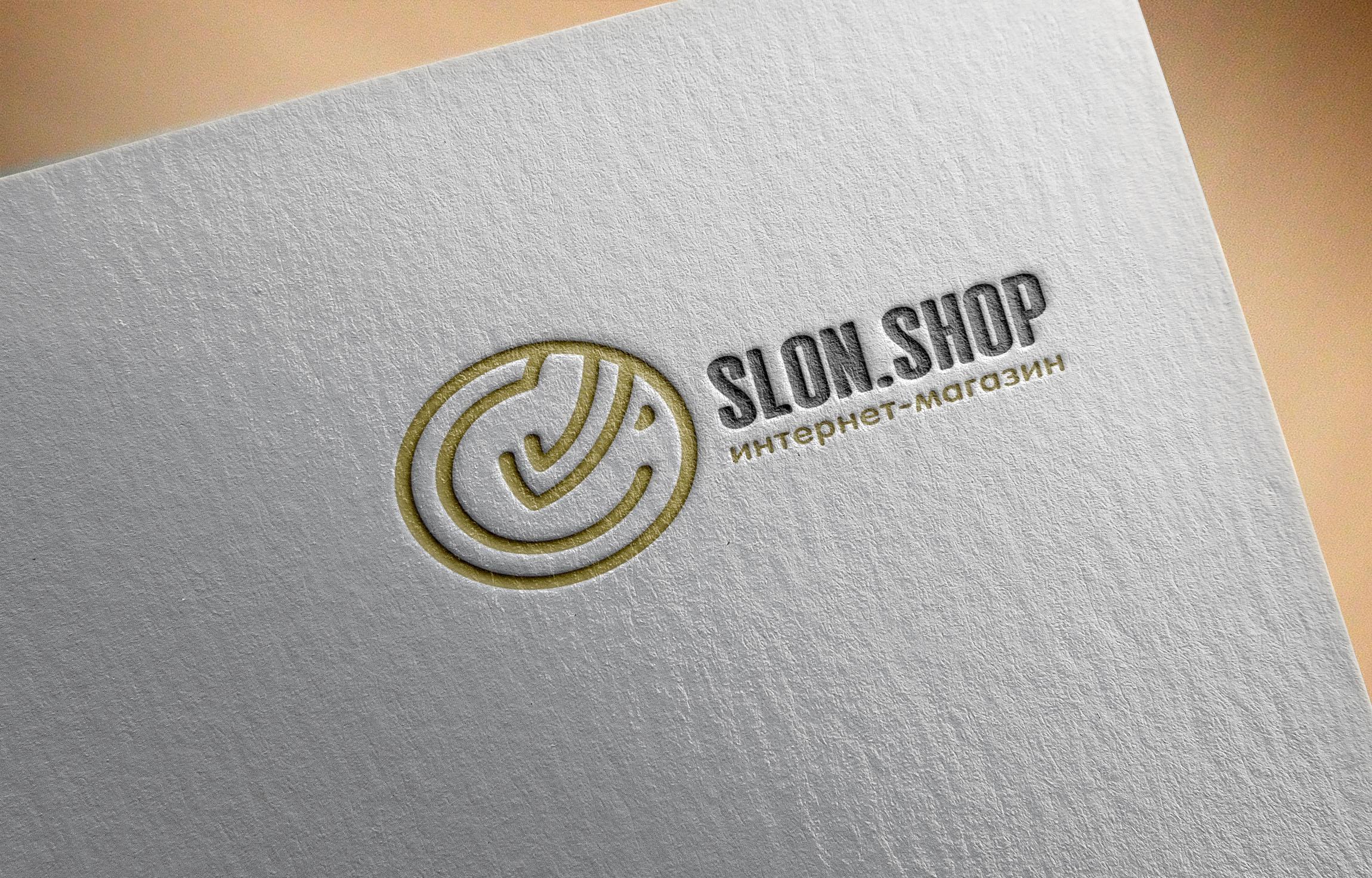 Разработать логотип и фирменный стиль интернет-магазина  фото f_1235991ae60e896e.jpg