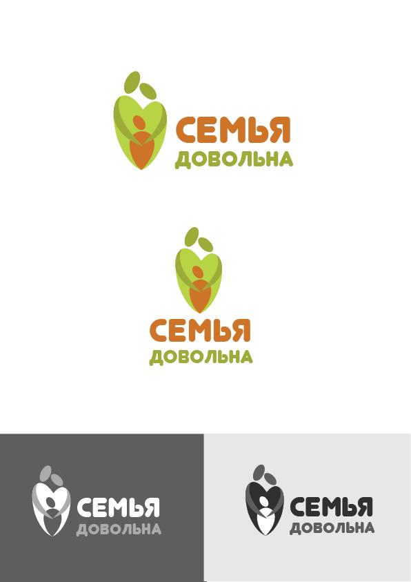 """Разработайте логотип для торговой марки """"Семья довольна"""" фото f_68459693caf8099f.png"""