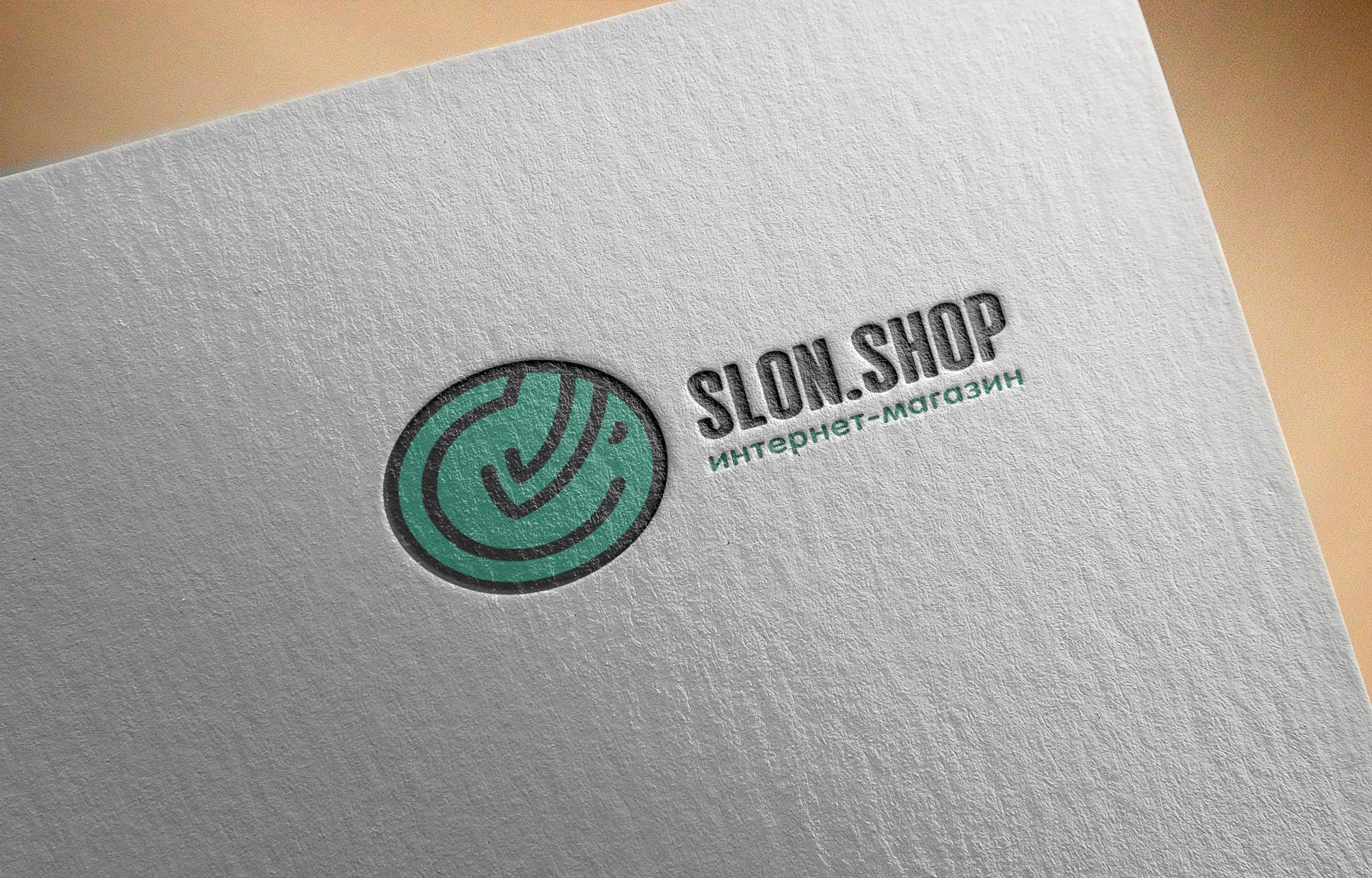 Разработать логотип и фирменный стиль интернет-магазина  фото f_7555991ae56abada.jpg