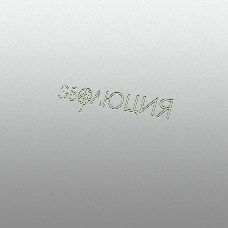 Разработать логотип для Онлайн-школы и сообщества фото f_1425bc07b449d5e4.jpg