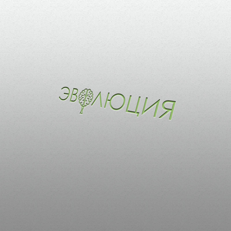 Разработать логотип для Онлайн-школы и сообщества фото f_3675bc07b40e0f94.jpg
