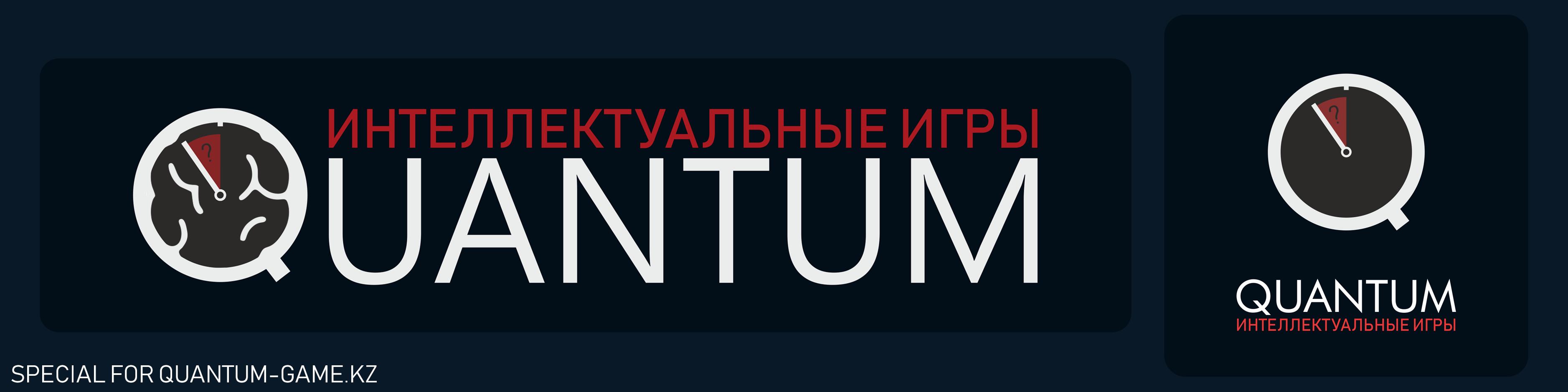 Редизайн логотипа бренда интеллектуальной игры фото f_3515bc28fea92ead.png