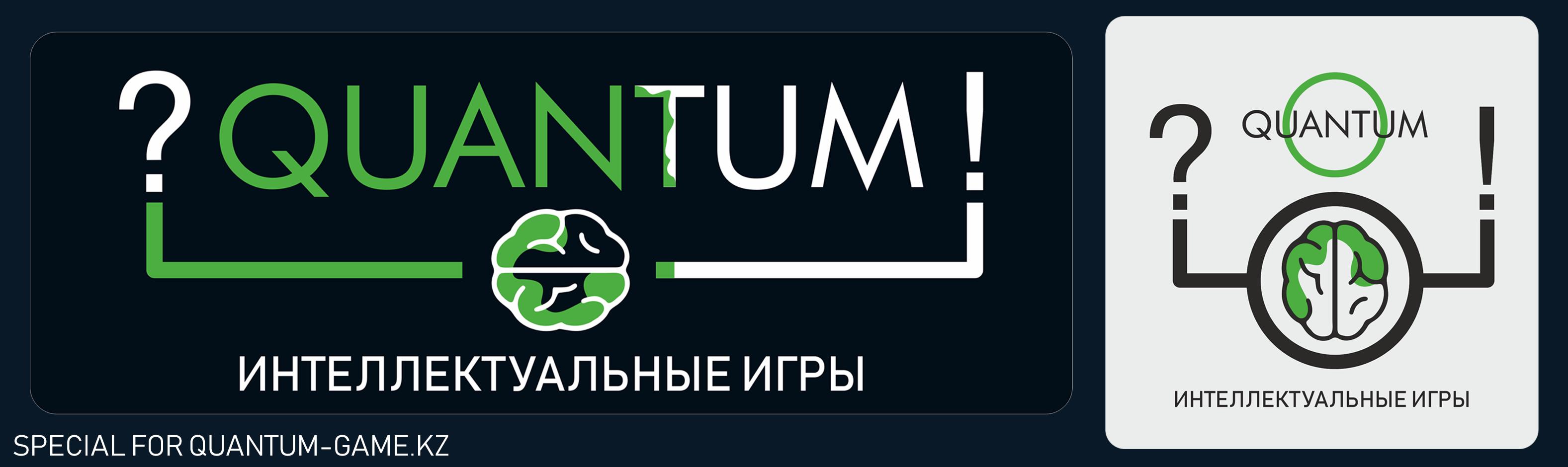 Редизайн логотипа бренда интеллектуальной игры фото f_6475bc28fe6cb75d.png