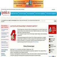 Анализ конкурентов: www.ipotek.ru
