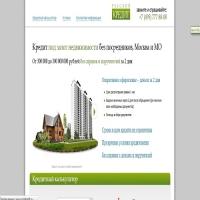 Анализ конкурентов: www.russiankredit.ru