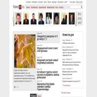 Seo-аудит и внутренняя оптимизация сайта news22.ru