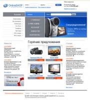 Оптимизированный контент для интернет-магазина