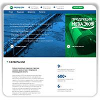 Коммунальная служба водоотведения и канализации в Санкт-Петербурге