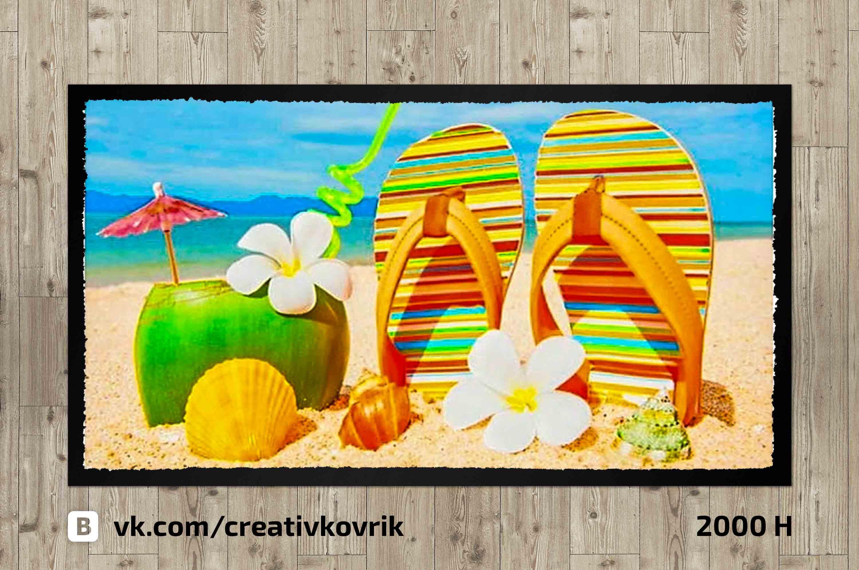 Сделать дизайн приддверного коврика фото f_967558d4197593bd.jpg