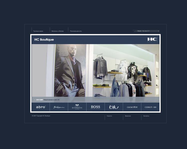 hc_boutique_v2