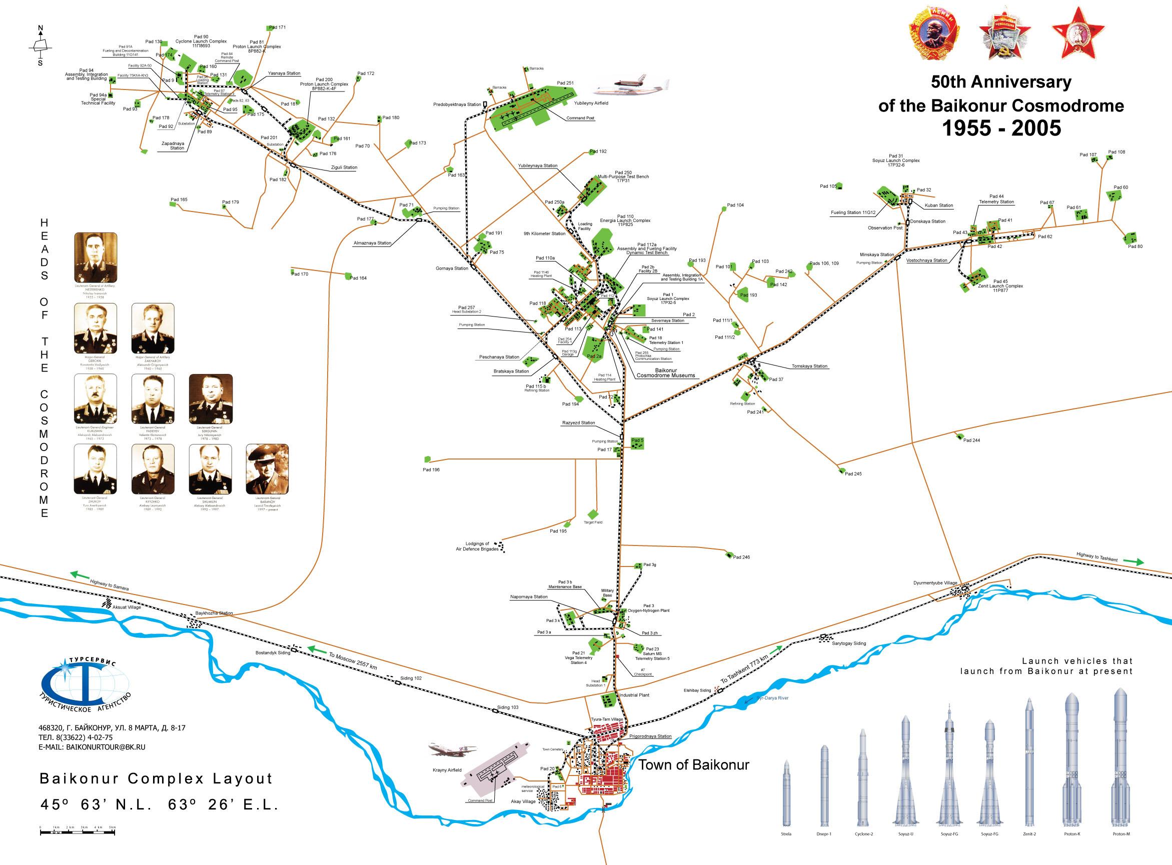 Карта Байконур 1
