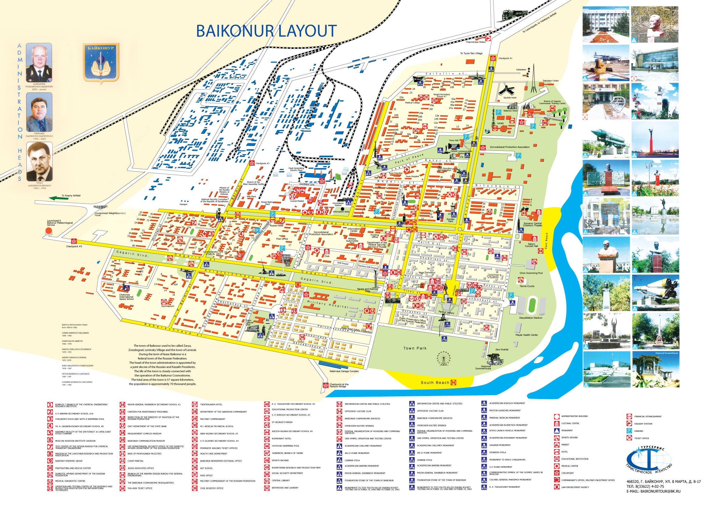 Карта Байконур 2