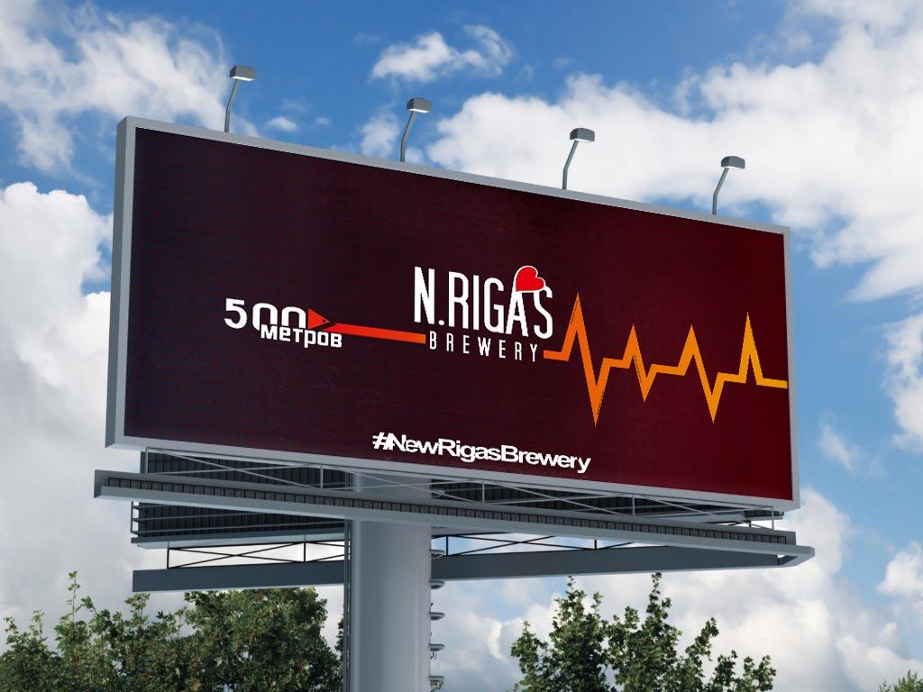 Дизайн билборда 6*3 фото f_9195ee1089b0d782.jpg