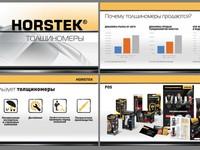 Разработка дизайна и верстка презентации (10 страниц)