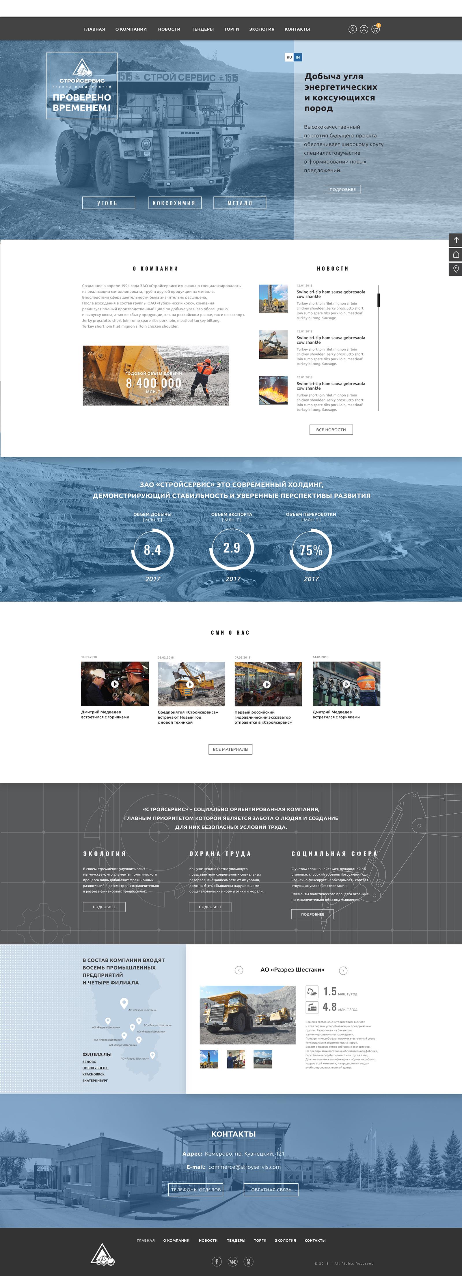 Разработка дизайна сайта угледобывающей компании фото f_1735a933d14c7d93.jpg