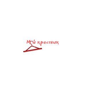Логотип для крестильной одежды(детской). фото f_5305d4c8d18ce807.png
