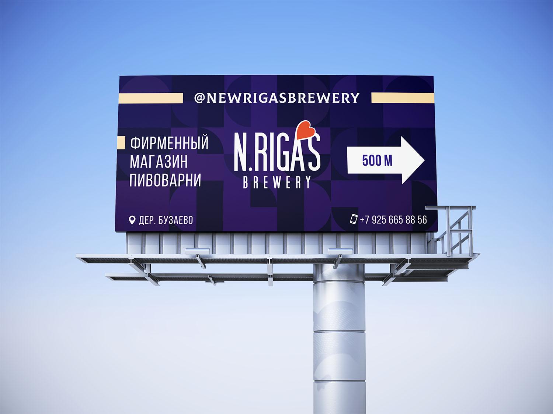 Дизайн билборда 6*3 фото f_3555ee0d61d93070.jpg