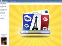 Онлайн flash игры и приложении для вк и фейсбука (день)