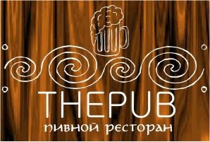 """Разработка логотипа торговой марки """"THEPUB"""" фото f_75951ff89fc97e19.png"""