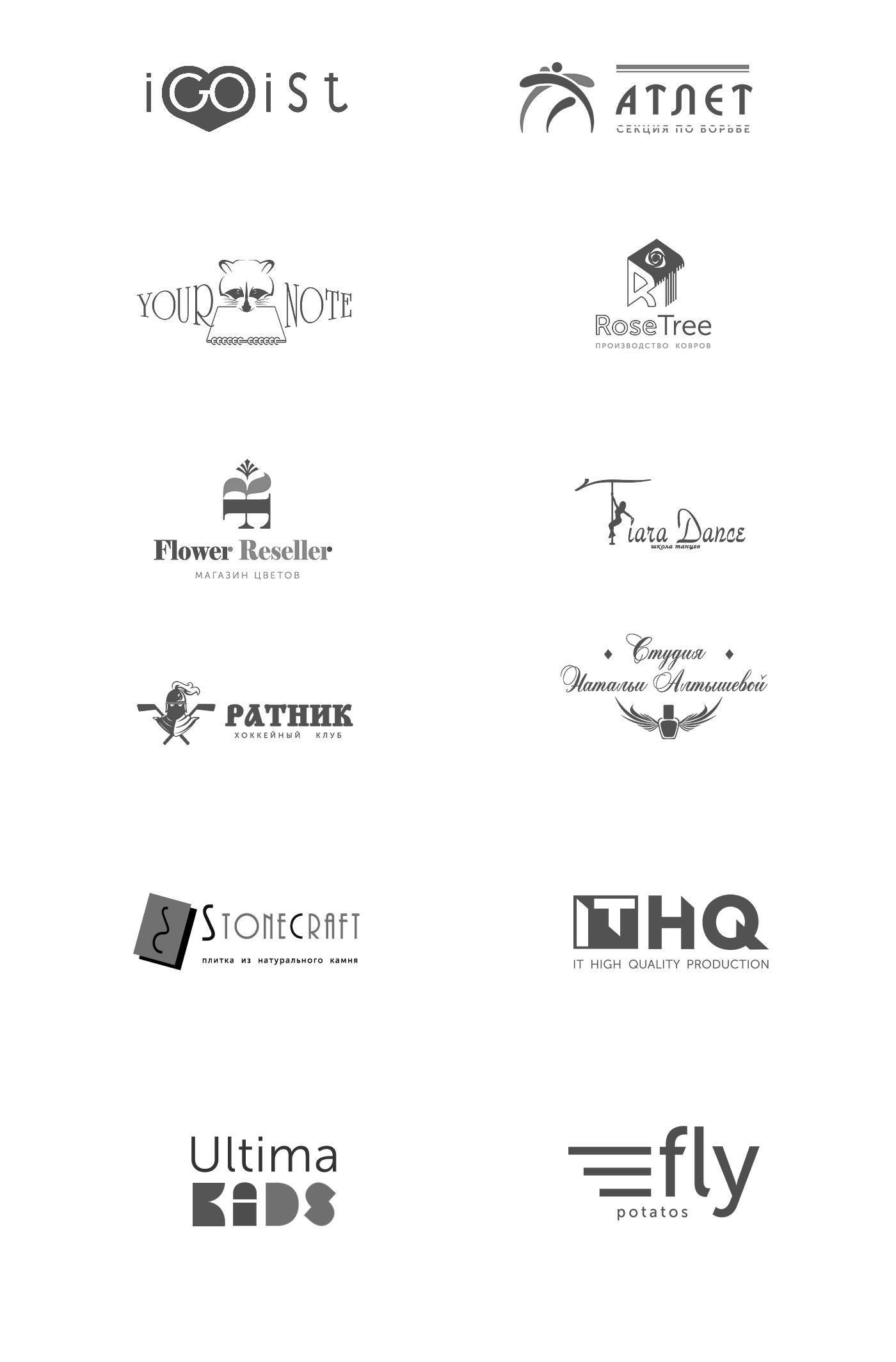 Логотипы 2018