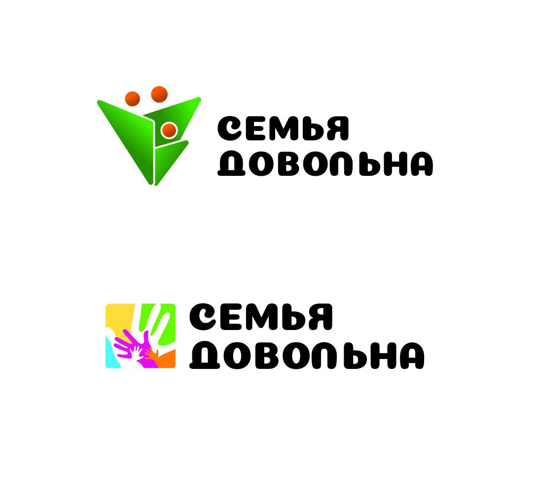 """Разработайте логотип для торговой марки """"Семья довольна"""" фото f_9705b96aa7f78cd7.jpg"""